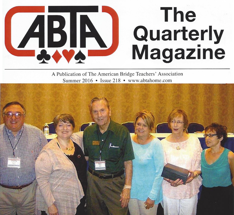 atba header and program